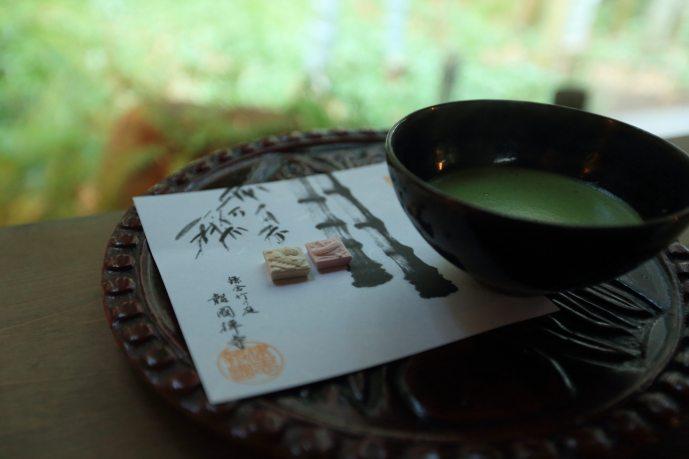 Oriental (Green Tea)