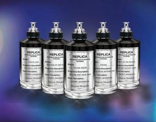 Replica Reproduction of Familiar Fantasies perfume range by Maison Margiela